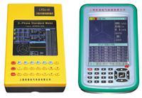 三相电能表现场校验仪 LYDJ-3
