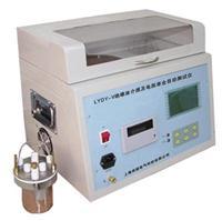 绝缘油体积电阻率测定仪 LYDY-V