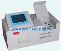 自动酸值测定仪 LYBS2000