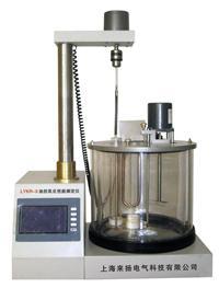 油抗乳化测定仪 LYKR-3