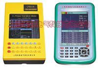 手掌式单相电能表现场校验仪 LYDJ-2000