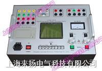 LYGKH-8010高压开关测试仪 LYGKH-8010