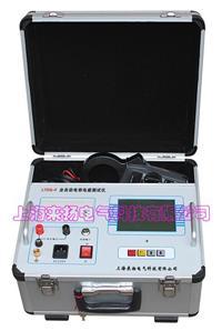 配电网电容电流测试仪使用说明 LYDRC-3