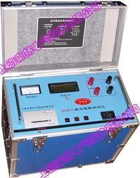 变压器直流电阻测试仪 LYZZC-III-20A