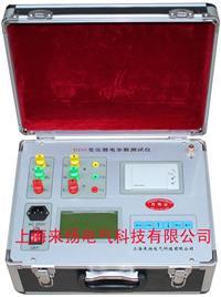 变压器空负载特性测试仪 LYBDS2000