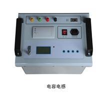 三相交直两用免拆线电容电感测试仪 LYDG-G
