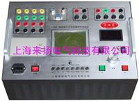 高压断路器动特性测试仪 LYGKH-8000
