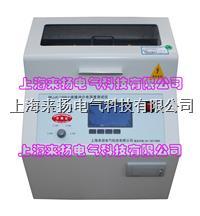 上海绝缘油介电强度测试仪 LYZJ-V
