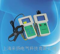 直流系统故障分析仪 LYDCS-3300
