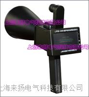 手持式超声波35KV架空线路故障巡检仪 LYPCD-3000