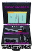 手持式35KV架空线路故障分析仪 LYPCD-3000