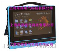 触摸屏版电能表校验仪