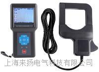 大钳口变压器铁芯接地电流分析仪 LYXLB9000