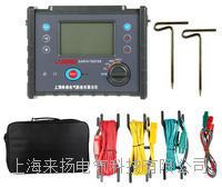四极接地电阻分析仪维修 LYJD3000