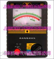绝缘电阻仪试验步骤