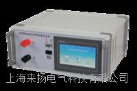 承试四级资质仪器 LYYD2000
