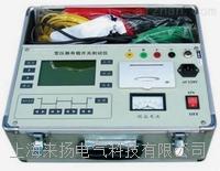 变压器有载分接开关测试仪价格 LY