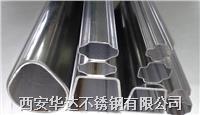 不鏽鋼異型管