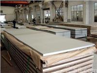西安2520不鏽鋼厚板