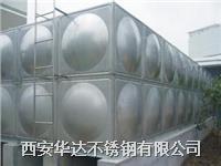 西安不鏽鋼模塊水箱