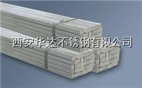 西安201/304不鏽鋼扁鋼