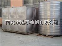 西安圓形不鏽鋼水箱