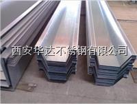 西安不锈钢天沟常用材质