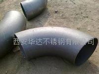 西安2507双相钢弯头