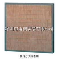 ECSL-10-R-E-*,循环处理系过滤网,离子交换活性炭过滤网,NIPPONMUKI日本无机