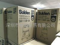 厂家加工生产,长期供货,中国上等代理商,原装,SUIDEN瑞电
