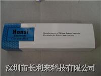 生产ORP电极,ORP电极厂家,进口ORP电极 HG 506 ORP