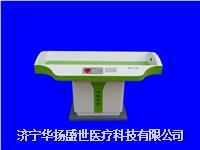 HY-STW100(豪华型)卧式体格发育测量计 HY-STW100(豪华型)