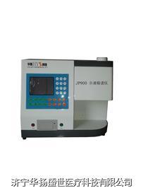 测土配方施肥专用仪 JP900(一体机)