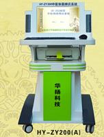 中医体质辨识仪之自助型中医体质辨识系统