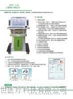 儿童智力测试仪EPX-1 EPX-1(A)