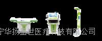婴幼儿身高体重测量仪 HY-STW100