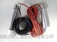 倾斜开关LSC20-SA-1S不锈钢料位计 CJK-13