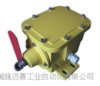 撕裂开关TMDB-100使用应注意安全 ZXSL-I