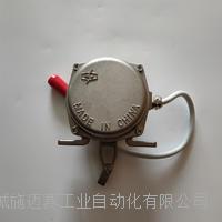不锈钢拉绳开关PCS31-S LD108-7LSQ02Y8