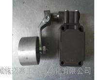 极限限位TD441-11Y/IP67 Z4VH 335-11Z-RVA