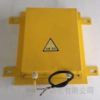 堵煤开关DS-2溜槽堵塞检测器 YWDE011AF3A