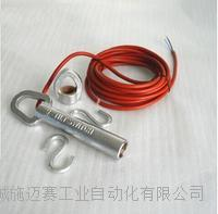 水银开关QZ-EBBC-180电压220V倾斜传感器 SL-QX50NC