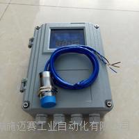 多功能速度检测装置GHS-II工作原理 HY-BDS2-B