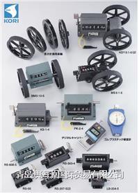 日本KORI古里计数器 RS-5  RS-5