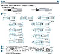 日本SK新泻精机1813-310微分头厂家价格 1813-310微分头