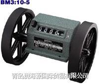 日本KORI古里BM3:10-4(2)逆回转长度计 计数器 码表 米表 原装进口正品 日本KORI总经销 BM3:10-4(2)逆回转BM3:1-4BM3:1-5 BM3:10-4 BM3:10-5 BM3
