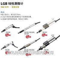 542-270三丰线性测微计LGB2-110AR传感器 542-270542-204 542-204H 542-222 542-222H 542-223 5