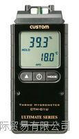 日本CUSTOM放射温度计+K热电对IR-309  IR-309