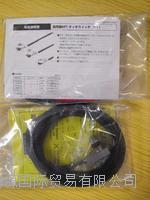 日本Metrol美德龙刀具折损检测传感器