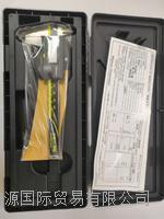573-651-20日本Mitutoyo三丰外凹槽数显型卡尺